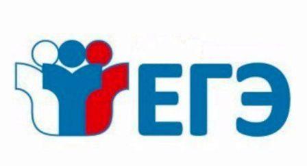 Картинки по запросу Официальный информационный портал ЕГЭ