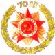 emblema-70