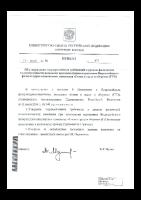Таблица нормативов ГТО
