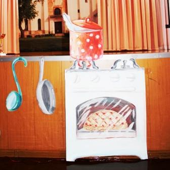 кухня-логотип